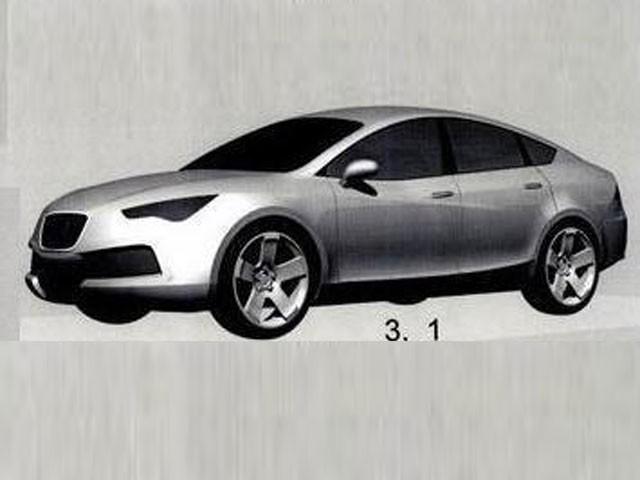 [Sujet officiel] Les voitures qui n'ont jamais vu le jour - Page 12 6eda7a980e