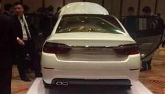 Citroën C6 II : réservée à la Chine