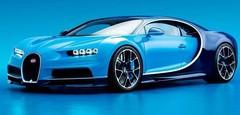 Bugatti Chiron : plus rapide qu'un prototype du Mans !