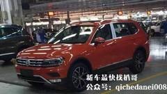 Le Volkswagen Tiguan XL se montre en Chine