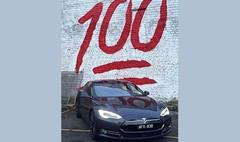 Batterie de 100 kWh : Tesla va toujours de l'avant