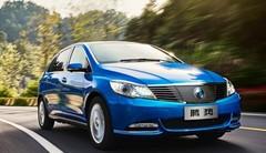 400 km d'autonomie avec une batterie de 62 kWh pour la Denza électrique