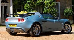 Lotus Elise Cup 250 Special Edition