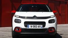 Prix Citroën C3 (2016) : les tarifs de la nouvelle C3 dévoilés