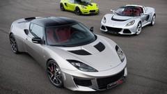 Lotus Cars bientôt à vendre ?