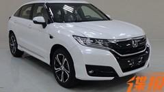 Honda UR-V : un nouveau SUV Honda... pour la Chine