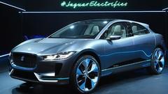 Jaguar I-Pace Concept : l'anti-Tesla