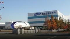 Samsung : une batterie pour voiture qui se charge en 20 minutes ?