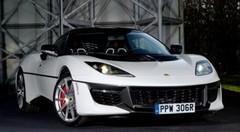 Une Lotus Evora Sport 410 unique pour rendre hommage à l'Esprit S1 de James Bond