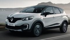 Renault confirme la présence du Captur restylé à Genève