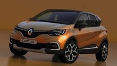 Renault Captur : En phase avec le reste de la gamme