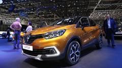 Prix nouveau Renault Captur : Les tarifs de la version restylée