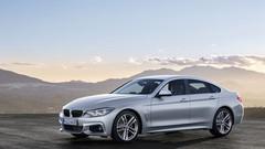BMW : le programme du Salon de Shanghai 2017