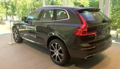 Volvo XC60 2017: classe premium (présentation vidéo)