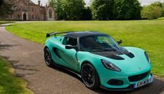 Lotus Elise Cup 250 : la meilleure Elise à ce jour !