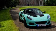 Lotus : l'Elise Cup 250, encore plus légère