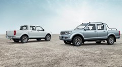 Peugeot présente son pick-up… nommé Pick Up