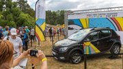 Grand Pique-Nique Dacia 2017 : toujours un succès !