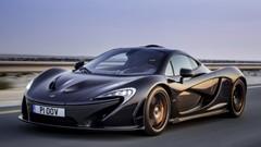 McLaren développerait-il la supercar ultime ?