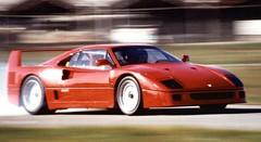 La Ferrari F40 fête ses 30 ans