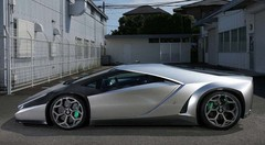 Kode 0 : Ferrari et Lamborghini réunis