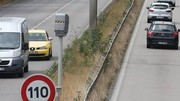 Gérard Collomb veut externaliser les contrôles de vitesse