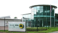 Lotus remercie Geely