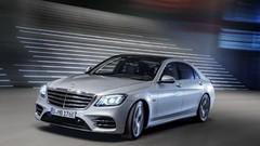 Mercedes Classe S560e : la limousine à 2,1 l/100 km !