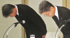 Scandale de l'aluminium : l'industrie japonaise sous le choc