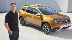 Nouveau Dacia Duster : les prix !
