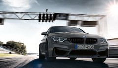 BMW M3 CS 2018 : infos, prix, puissance, tout sur la M3 à 113 600 € !