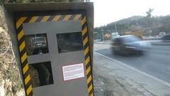 Radars : une voiture flashée 384 fois en 2016