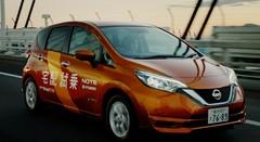 Nissan a validé l'e-Power pour les Etats-Unis