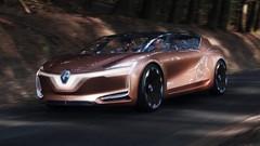 Idée de sortie : l'exposition de concept-cars à Paris