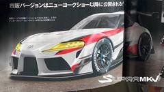 Une première fuite pour la Toyota Supra GRMN Racing Concept ?