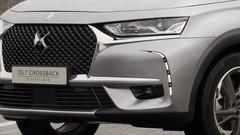 La future limousine française DS sera… chinoise