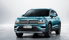 Volkswagen lève le voile sur son Tharu
