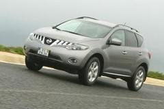 Essai Nissan Murano CVT Xtronic : CVT bien, merci !