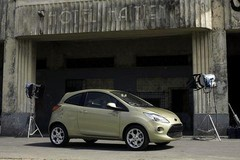 Ford Ka vs Aston Martin DBS