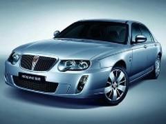 La Rover 75 renaît en Chine et en version hybride