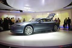 Pas d'électrique mais plutôt de l'hydrogène pour Aston Martin