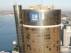 General Motors veut rendre obligatoire la boite noire en voiture