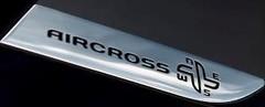 Citroën C4 Aircross: dévoilée le vendredi 30 septembre!