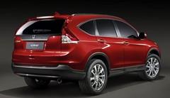 Honda CR-V Concept : premier teaser avant Genève