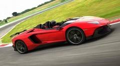 Lamborghini Aventador J : Tellement Lambo…