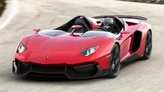 Lamborghini Aventador J : Eclatante !