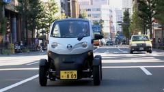 Nissan New Mobility Concept : la Renault Twizy japonaise et gratuite