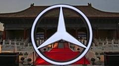 Mercedes s'unit à BAIC pour accélérer en Chine