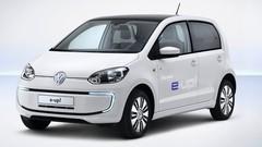 Volkswagen e-Up : En avance sur Francfort