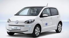Volkswagen officialise la e-up! électrique, lancée à l'automne 2013